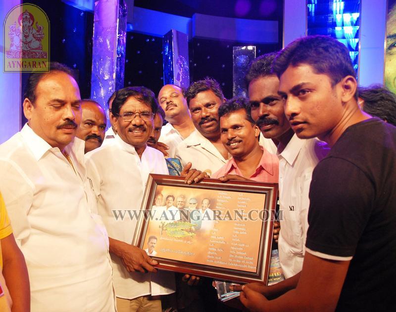 Bhavatharini Singer Karthik Raja  Bhavatharini