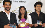 Ninaithale Inikkum audio launched-Check out the event gallery!