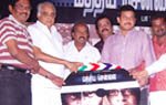 Mathiya Chennai audio launched with gallery