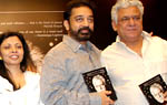 Actor Om Puri biography launched