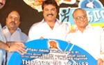 Kola Kolaya Mundhirika audio launched