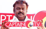 Captain TV Logo launched