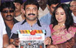 Pattathu rani movie launch