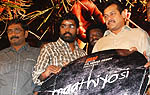 Mathi Yosi audio launched