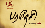 Paradesi audio to be launched in London