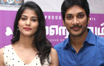 Endrendrum Movie Audio Launched