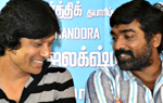 Kadhal Solla Aasai Audio & Trailer Launched
