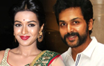 Madras Movie Audio Launched