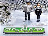 Enthiran - The Robot