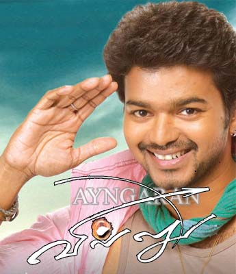 Vijay starring in Villu