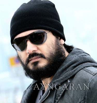 Aegan releasing Soon...