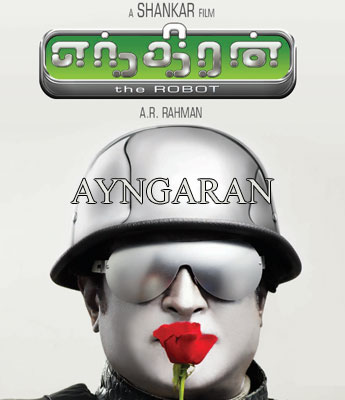 Endhiran shooting begins today