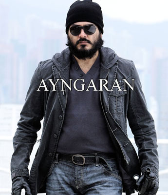 'Aegan' audio launch in October