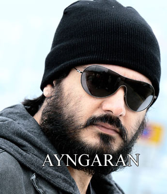 'Aegan' the One- Releasing on Deepavali