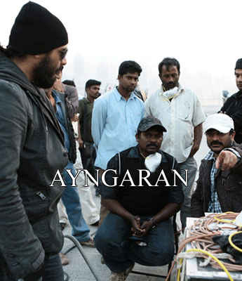 Aegan into Postproduction
