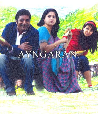 """Abhiyum Naanum"" celebrates Dad and daughter relationship"