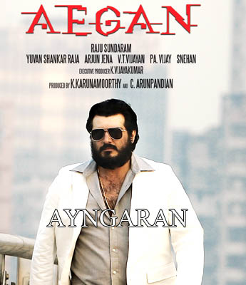 Aegan to ignite Deepavali lambs