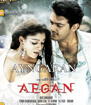 Music Album of Aegan tomorrow