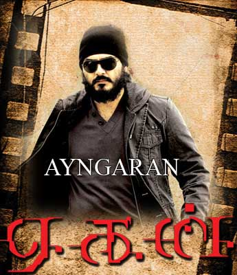 Trailer and more... Absolutely Aegan