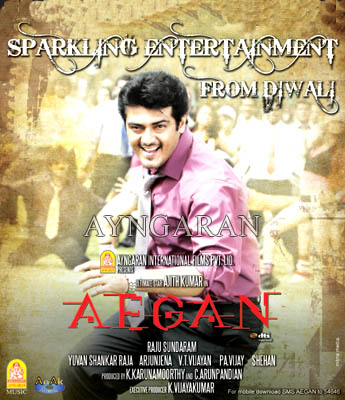 Worldwide Release of Aegan..