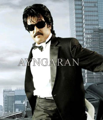 Super star Rajinikanth talks!