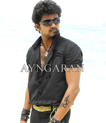Vijay in pearl city