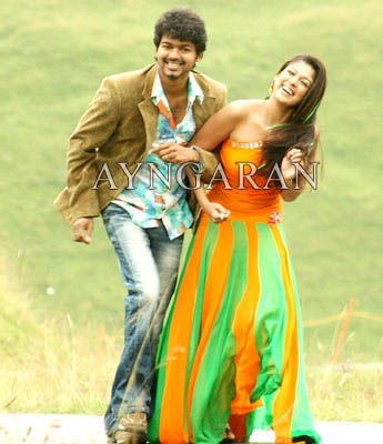 Villu songs –beginning of successful Journey