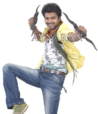 Now listen to incredible Villu music online !
