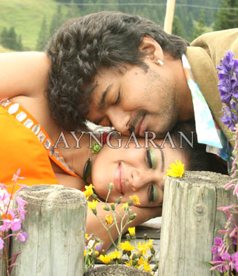Watch high quality Villu trailer right here!