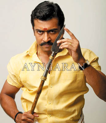 Hari directs Surya once again
