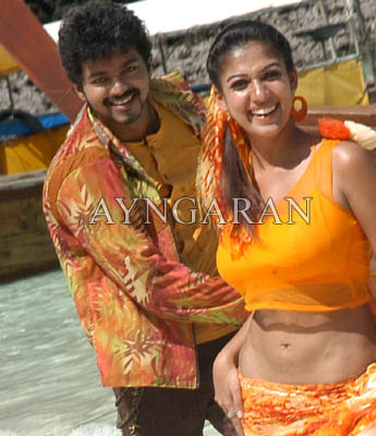 Villu Pongal starts tomorrow