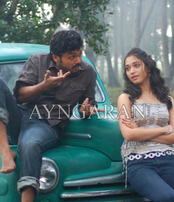 Lingusamy's favorite location for Paiya