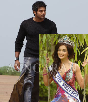 Aarya's overseas love affair