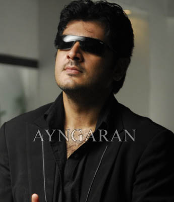 Is Ajith in 'Thalaivan Irukiran?