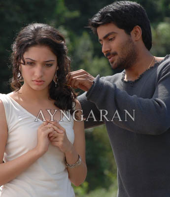 'No1 position does not bother me' says Tamannah