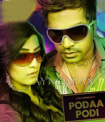 'Podaa Podi' shoot begins in June