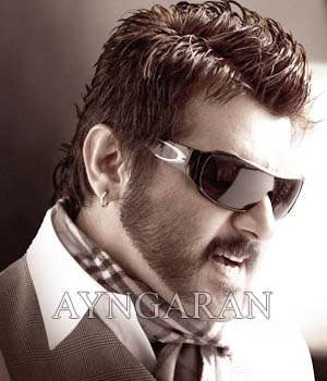 Ajith in dual role once again