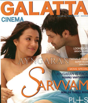 Sarvvam special on Galatta cinema magazine