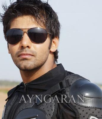 Aarya's first production venture begins