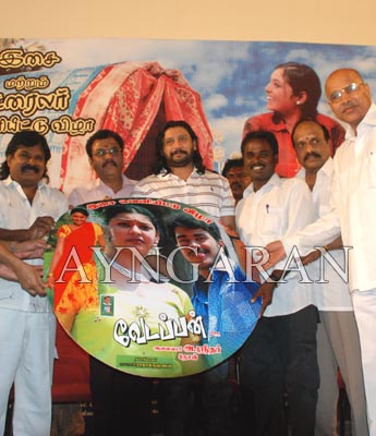 Vedappan –Audio Launch images