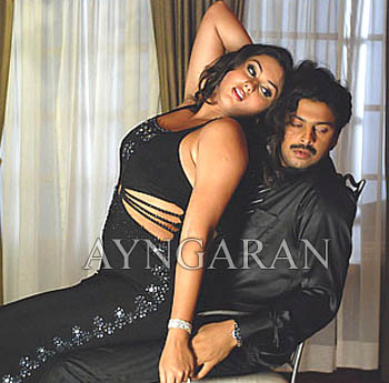 Other side of Namitha