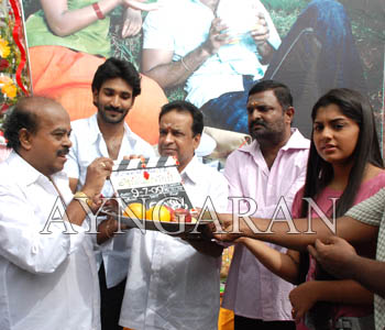 Ayyanar movie launch images- Exclusively first in Ayngaran!