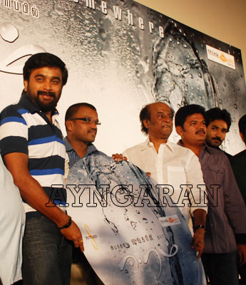 Eeram Audio Launch exclusive stills