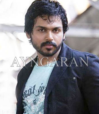 Karthi's Paiyya wins the Race