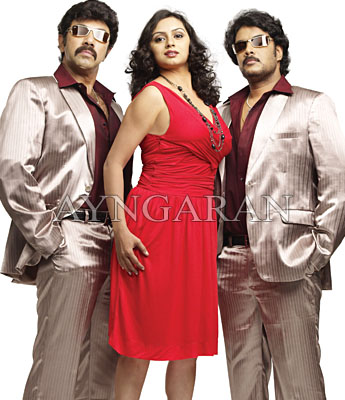 Watch exclusive stills of GURU SISHYAN (2009)