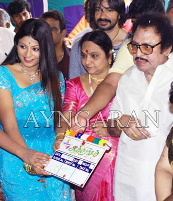 Aathma Ragam movie launch