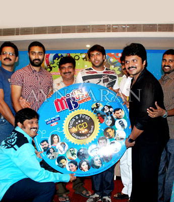 Movie buzz VCD magazine launch