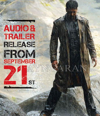 Peraanmai Audio launch on September 21st