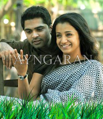 Gautham sets the same tune