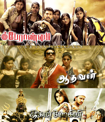 Diwali special- 3 movies releasing